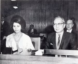 Halima Warzazi à l'ONU. / Ph. DR