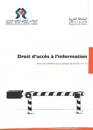 Avis du CNDH sur le projet de loi N° 13-31 relatif au droit d'accès à l'information.